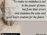 yo-make-no-mistakes-is-not